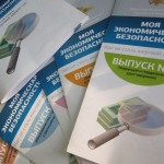 Полицейские будут раздавать жителям Карпинска буклеты