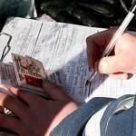 В Карпинске и Волчанске изменились реквизиты на оплату штрафов ГИБДД
