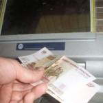 Житель Карпинска отсудил у банка более 80 тысяч рублей