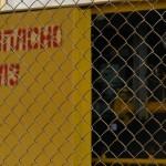 В карпинском бассейне отменили соревнования — из-за аварии на газопроводе?