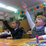 Карпинская школа № 6 провела открытые уроки по новым стандартам