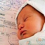 Материнский капитал разрешили тратить на дошкольное образование