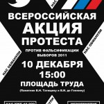 Карпинск не будет митинговать