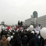 Еще одна акция «За честные выборы» прошла в Екатеринбурге