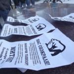 Около пяти тысяч человек вышли на площадь Труда в Екатеринбурге
