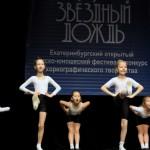 Танцевальная группа из Карпинска стала призером всероссийского фестиваля