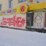 В Карпинске задержали «художника», разукрашивавшего здания города