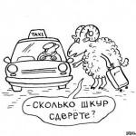 Со 2 января проезд на такси по Карпинску составляет 80 рублей