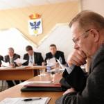 Депутаты новой Думы провели первое заседание