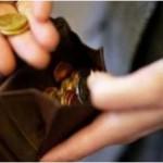 Прожиточный минимум вырос… на 14 рублей