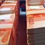 Волчанск получит деньги из области