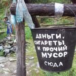 Административная комиссия Карпинска выписала уже шесть штрафов горожанам
