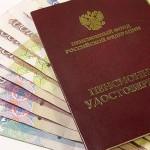 Пенсионный фонд Карпинска приглашает граждан на консультацию