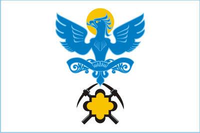 Список «Почетных граждан Карпинска» увеличился на два человека