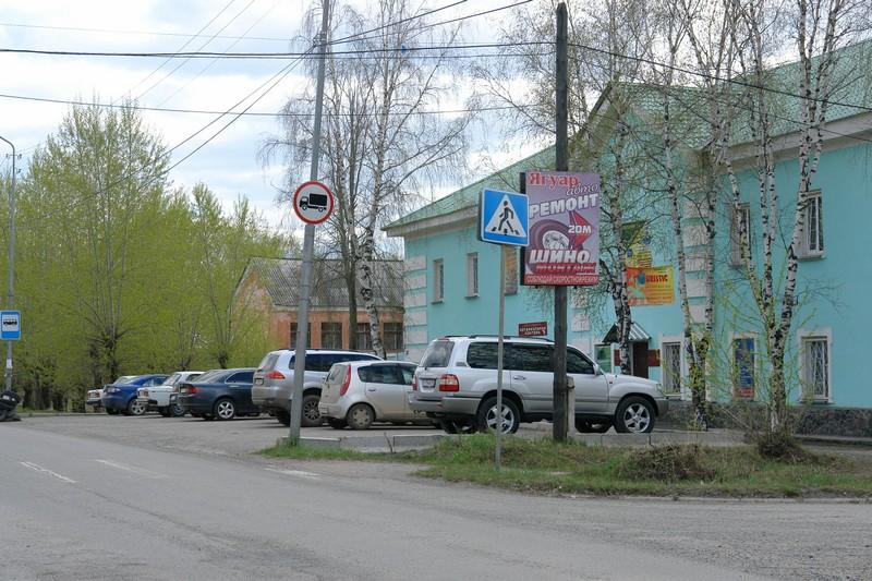 В Карпинске незаконно был размещен рекламный щит