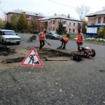В Карпинске проведут ямочный ремонт