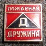 Дружина юных пожарных из Карпинска попали в пятерку лучших