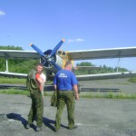 Карпинцы ищут пропавший в Серове самолет