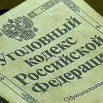 В Карпинске судебный пристав задержал женщину, находящуюся в розыске
