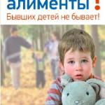 Два жителя Карпинска получили срок за неуплату алиментов