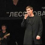 «Вечерний Карпинск» разыгрывает билеты на концерт