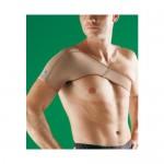 Соцзащита Карпинска обеспечивает нуждающихся протезно-ортопедическими изделиями