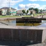 Фонтан в Карпинске отремонтируют