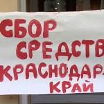 В Карпинске открылся пункт сбора гуманитарной помощи