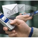 О долгах карпинцам напомнит sms-ка