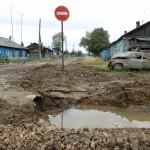 Улицу Калинина прогресс обходит стороной