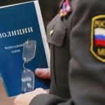 Полицейские Карпинска спасли ребенка от возможной гибели в лесу (ВИДЕО)