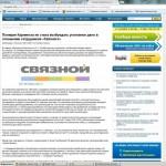 В Карпинске прокуратура заступилась за владельцев выброшенных документов