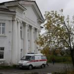 В Карпинске начался ремонт поликлиники
