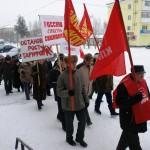 Карпинские коммунисты провели марш-митинг