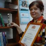 Библиотекарь из Карпинска победила во всероссийском конкурсе