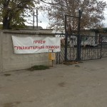 Крымск: в борьбе за жизнь (фото, видео)