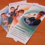 Карпинским предпринимателям необходимо уплатить страховые взносы до 31 декабря
