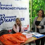 Карпинск. Городской дворец культуры – форум предпринимателей