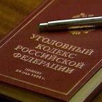 В Карпинске обвинение по «делу Жилкомсервиса» утвердил прокурор. Общий ущерб более 20 миллионов