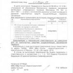 Водители маршруток в Краснотурьинске готовы бастовать