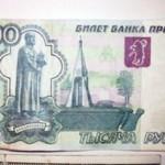 В Карпинске женщина расчиталась за покупку в аптеке фальшивыми деньгами