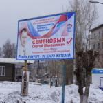 В Серове выбрали депутата в Законодательное Собрание области. Кандидат из поселка Сосновка не прошел