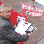 Карпинские коммунисты поддержат акцию «Бессмертный полк»