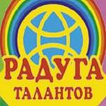 В ГДК Карпинска пройдет концерт «Радуга талантов»