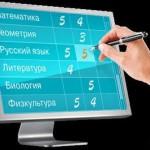 В школах Волчанска появится электронный журнал