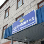 Полицейские из Карпинска задержали «лжеминеров» междугороднего автобуса (видео)