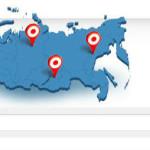 Карпинцы могут проголосовать за переименование Свердловской области