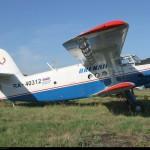 К месту крушения Ан-2 вылетели Куйвашев, Паслер и Заленский (ВИДЕО)