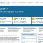 Молодежи Карпинска могут дать пять миллионов на создание бизнеса