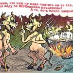 Квартплата в Карпинске может измениться
